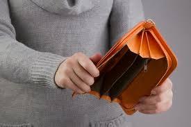 Как получить отсрочку на погашение кредита имущество под залог кредита