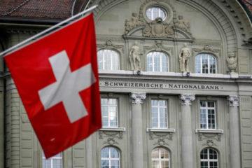 Почему швейцарские банки самые надежные?