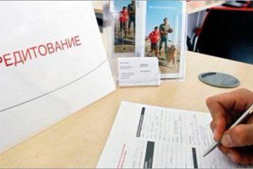 Кредит для развития бизнеса в Украине: где взять и как получить?