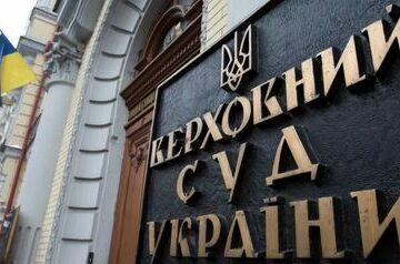 Верховный суд разрешил компании Коломойского не погашать часть долга перед НБУ
