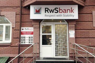Владелец РВС Банка ушел с поста председателя правления