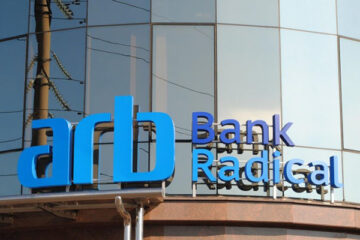 Суд обязал НБУ выплатить 129,5 млн грн владельцу Радикал Банка
