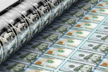 Украина снизила ставки по госдолгу до 9,8% годовых