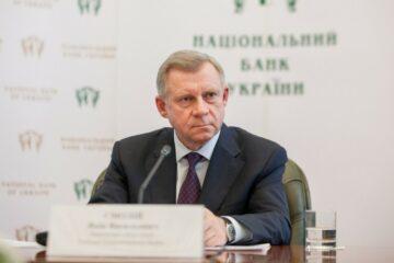 Глава Нацбанка озвучил цели Стратегии деятельности регулятора на 2020 год