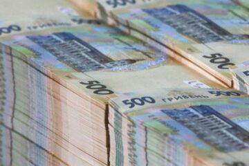 Продажа активов ликвидируемых банков за год составила до 8 млрд грн