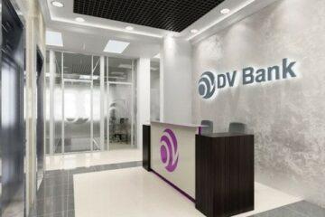 """Суды подтвердили правомерность штрафа 2,5 млн грн, наложенного на """"Диви Банк"""""""