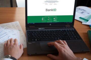 К системе BankID НБУ присоединился 12-ый банк