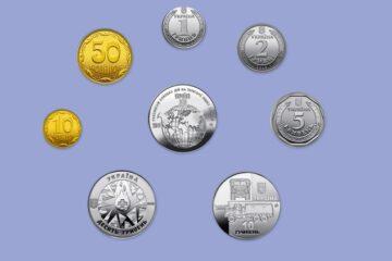 Нацбанк продал на аукционе наборы коллекционных монет на 74 тыс грн