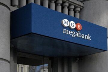 "Верховный Суд одобрил наложение штрафа 6,2 млн грн на АО ""МЕГАБАНК"""