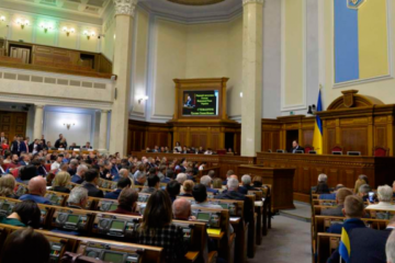 Депутаты предлагают создать экономический паспорт украинца