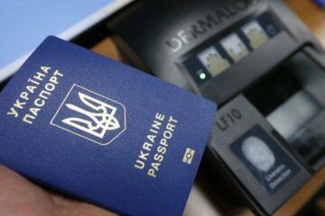 Безвиз с ЕС для украинцев изменится с 2021 года