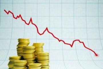 Нацбанк прогнозирует инфляцию на уровне 4,8% по итогам 2020 года
