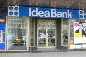 Антимонопольный комитет позволил кипрской компании купить 64,7 % акций Idea Bank