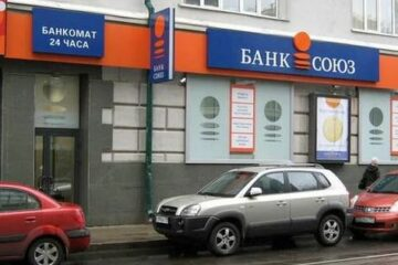 """Апелляционный суд обязал НБУ возобновить работу банка """"Союз"""""""