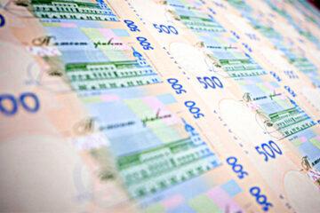 Поступления от продажи ОВГЗ упали до 1,5 млрд грн