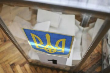 НБУ розробив порядок відкриття і закриття рахунків виборчих фондів