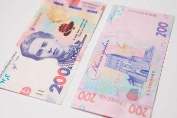 НБУ ввел в оборот обновленную банкноту 200 гривен
