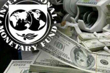 Україна виконала більшість вимог для нової програми з МВФ