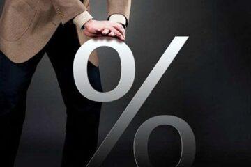 Банковские ставки по кредитам реагируют на смягчение монетарной политики – НБУ