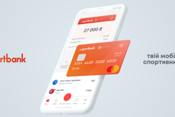 sportbank обновил тарифы: теперь переводы на карты других банков бесплатно