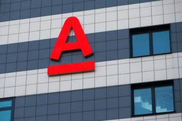 Прибыль Альфа-Банка Украина за январь-апрель составила 320 млн гривен