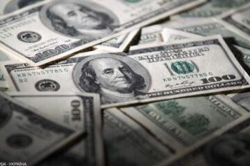 Почти до нуля: ФРС США экстренно снизила ключевую ставку из-за коронавируса