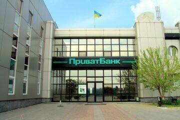 Приватбанк вернул Нацбанку 3 млрд грн рефинансирования