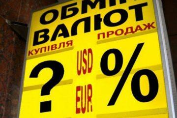 Відкриття міжбанку: долар і євро пішли в атаку перед вихідними