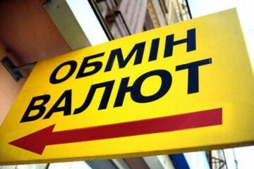 Эксперт предупредил о дефиците валюты: «Когда вводили запрет на авиасообщение, не учли всех нюансов»