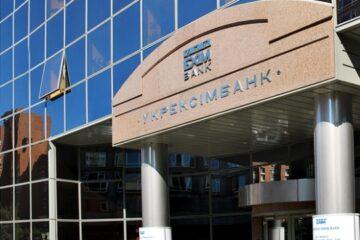 "Укрэксимбанк подал иски к компании ""Райз"" на 3,8 млрд грн"
