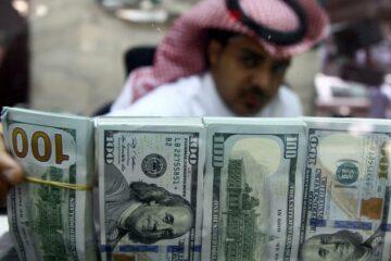 Саудовская Аравия выпустила облигации на 5 миллиардов долларов