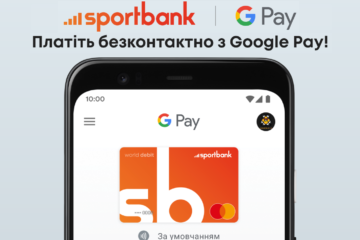 Google Pay стал доступен для держателей карт Mastercard от sportbank