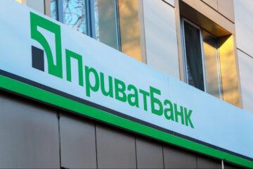 «Приватбанк» «срезал» кредитные ставки на четверть: кого коснется