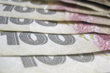 Фонд гарантирования «избавился» от огромного пула активов банка «Надра»: итоги аукциона