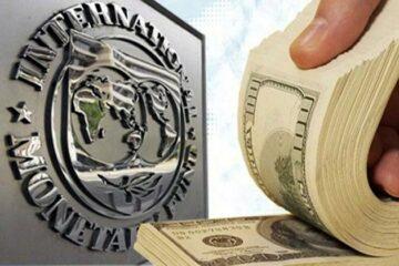 Финансист о сотрудничестве с МВФ: Нам дадут первый транш, а дальше все пойдет по привычному сценарию