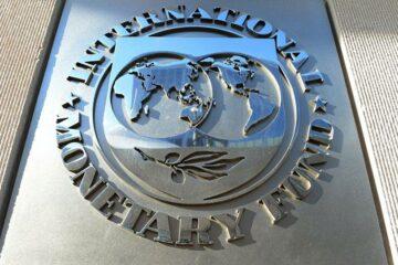 Кредит от МВФ: Шмыгаль прояснил ситуацию вокруг первого транша