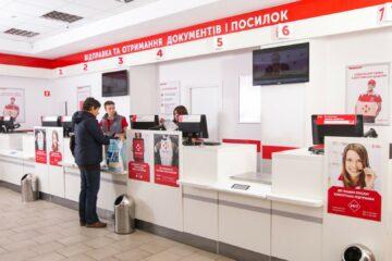 Андрей Кривошапко (СЕО «ПОСТ ФИНАНС»): «Для нас важно, чтобы банк был высокотехнологичным и шел в ногу со временем»