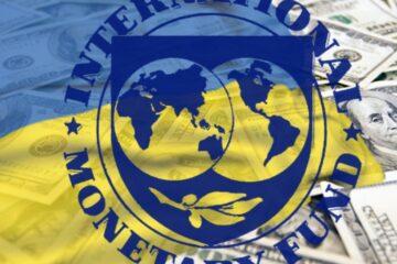 5 «структурных маяков» от МВФ: что придется сделать Украине для получения следующих траншей