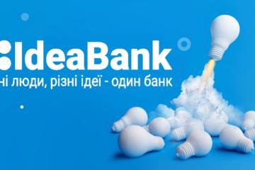 Бесплатная доставка онлайн-покупок в АТБ при расчетах картами Mastercard от Идея Банка