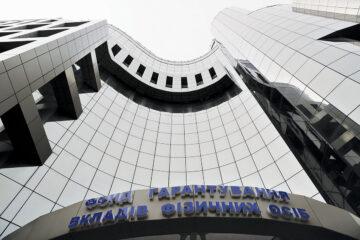 Ликвидацию двух украинских банков отложили на год