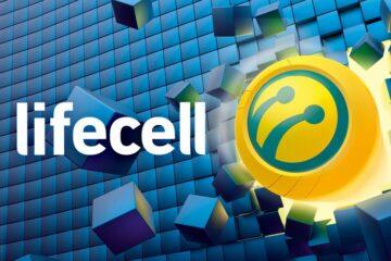 """Наталья Потапенко (lifecell): """"Надеемся, что банки и в дальнейшем будут предоставлять качественный сервис и развивать технологии"""""""