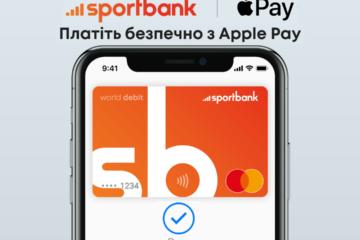Apple Pay становится доступен держателям карт sportbank