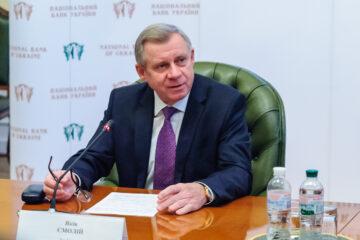 Рада проголосовала за отставку 11-го руководителя Нацбанка Украины