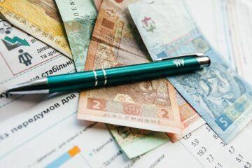 Ипотека в Украине станет рекордно низкой
