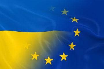 Евросоюз даст Украине €1,2 млрд: названы условия
