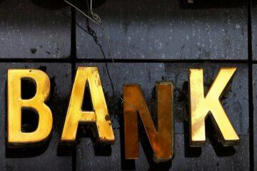 Прощай, лицензия: НБУ ликвидирует банк «Аркада»