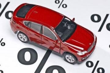 Что будет с рынком автокредитования этой осенью: опрос экспертов