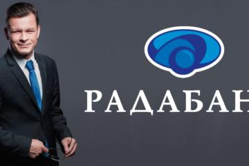 Юрій Бабаєв (РАДАБАНК): «Навіть у найкращі часи потрібно працювати»