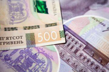 НБУ впроваджує нові стандарти роботи фінорганізацій: що чекає банки в найближчі 4 роки
