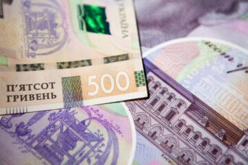 НБУ внедряет новые стандарты работы финорганизаций: что ждет банки в ближайшие 4 года